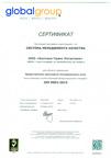 Система-менеджмента-и-качества.pdf