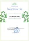 Национальное-объединение-таможенных-представителей.pdf