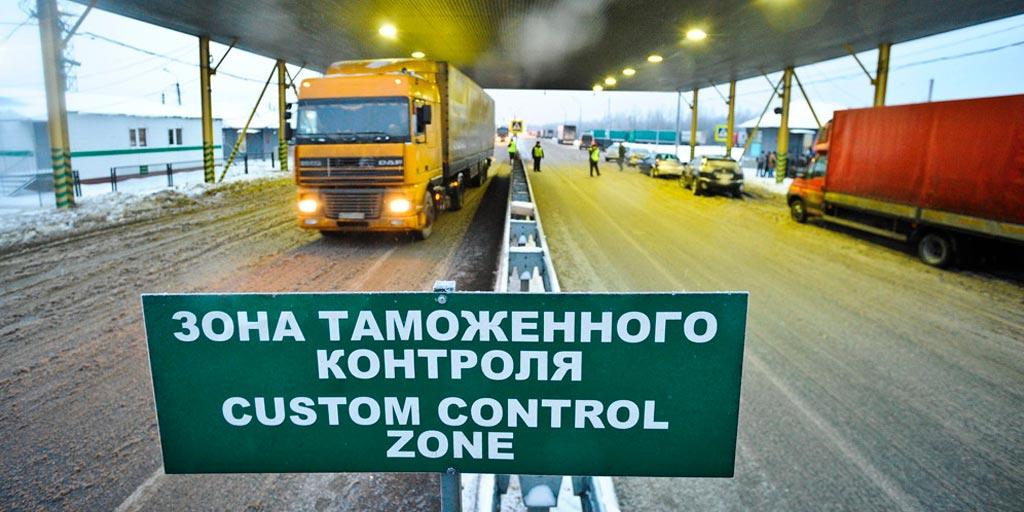 Таможенники получили право остановки и проверки автомобилей массой от 3,5 тонн
