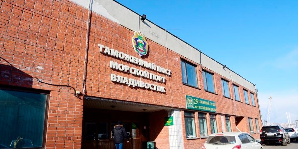 Более 180 тысяч импортных электронных деклараций подали во Владивостокскую таможню в 2018 году